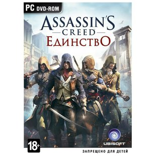 Ubisoft Assassin's Creed Unity