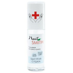 Верхнее покрытие Nail Smith Fast Dry глянцевая 8 мл