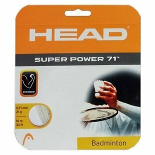Струна HEAD Super Power 71